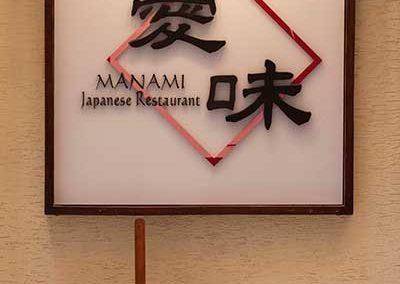 Manami Resturant